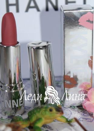 Помада jenner lipstick тон 05