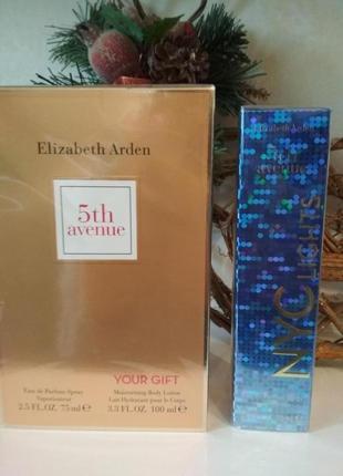 Elizabeth arden,5th avenue,5th avenue nyc lights,парюмированные воды,оригинал