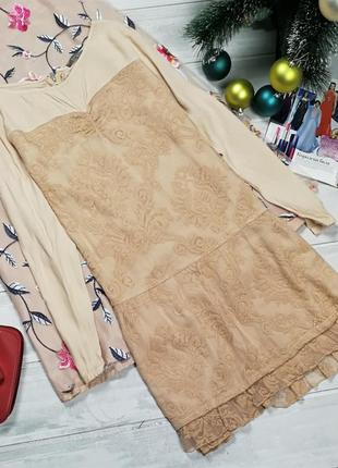 Нежное пудровое платье  193518 dixie размер s