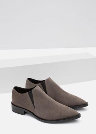 Стильные ,замшевые остроносые туфли 37.5-38
