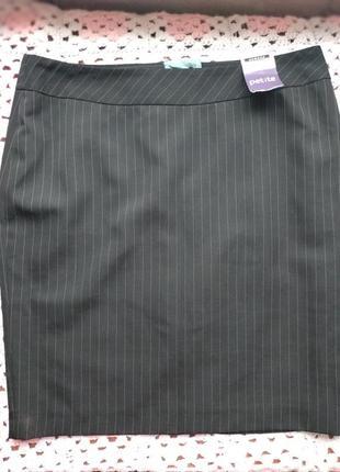 Фирменная классическая юбочка grorge