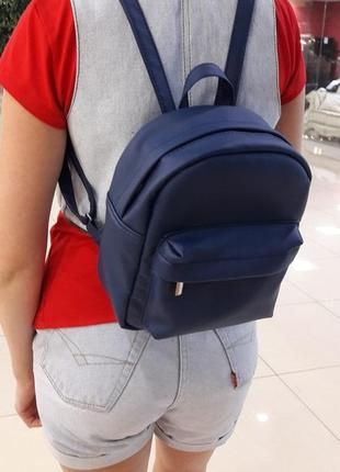 Женский рюкзак sambag брикс ssh синий для прогулок, учебы, спортзала