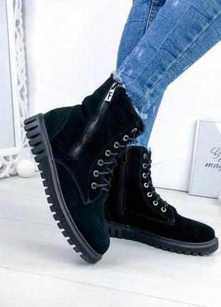 Зимние ботинки натуральная замша с замком, мех 36-38, 40р