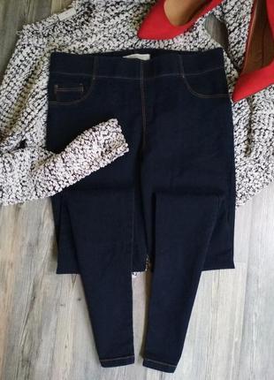 Стильные базовые джинсы скинни с высокой посадкой талией джеггинсы