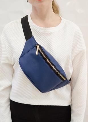 Модная женская бананка сумка на пояс, плече синяя