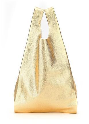 Сумка-мешок в золотом цвете из натуральной 100% кожи.