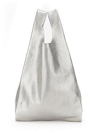 Серебряная сумка-мешок из натуральной 100% кожи.