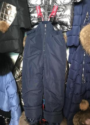 Теплые легкие зимние брюки реймо на девочек и мальчиков темно синего цвета. зима 2019