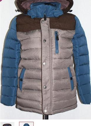 Зимняя куртка кико для мальчика синего цвета без меха. зима 2019