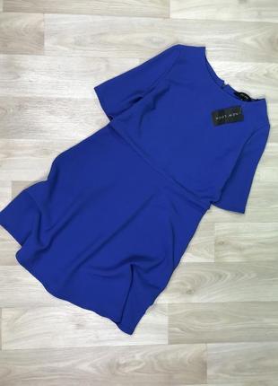Платье синее юбка клёш новое new look