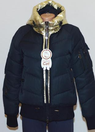 Молодежная зимняя женская куртка fine baby cat|058|