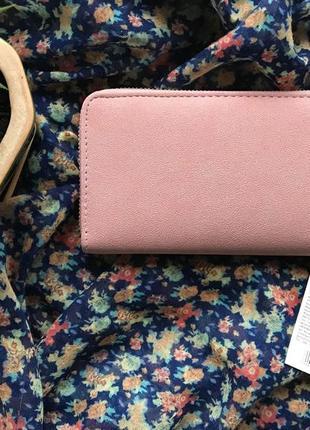 Новый кошелек цвет пудра