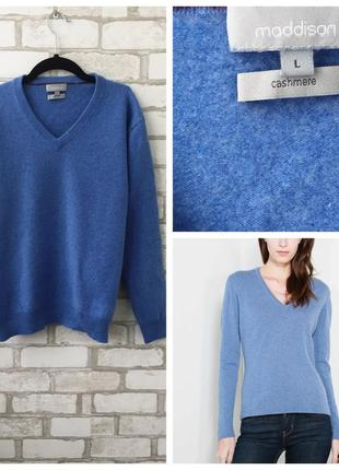 Голубой кашемировый тёплый свитер джемпер