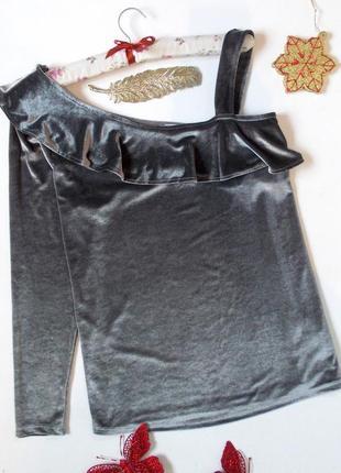 Шикарная бархатная блуза с воланом на одно плечо