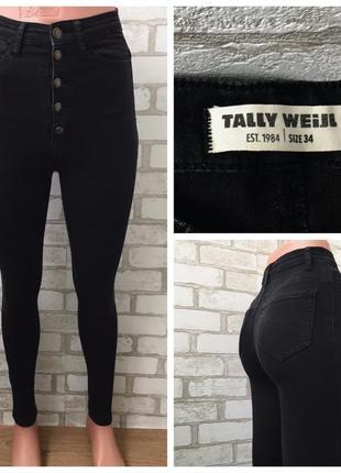 Крутые чёрные джинсы с высокой посадкой, скинни , высокая талия