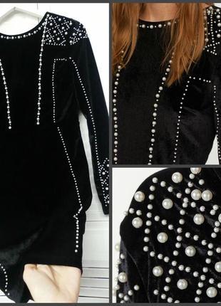 Невероятное платье из велюра с бусинами h&m (s и меньше,см.замеры)4