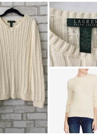 Идеальный кремовый свитер ralph lauren, вязанный джемпер