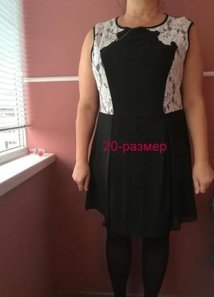 Платье шифоновое на подкладке 20 - размера