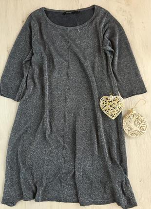 Платье люрексовое esmara