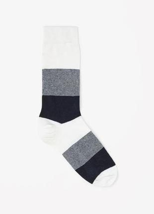 Носки cos (40-42)