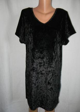 Красивое велюровое платье prettylittlethihg