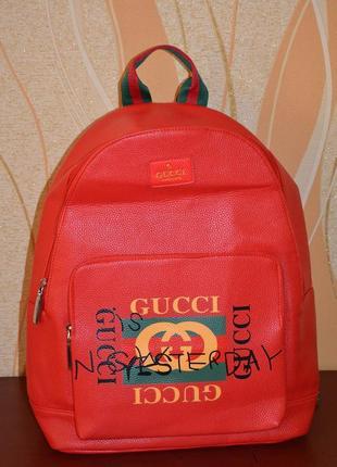 Рюкзак gucci стильный кожанный