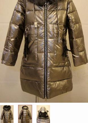 Зимнее пальто для девочки kiko 4965 св.графит на тинсулейте.зима 2019