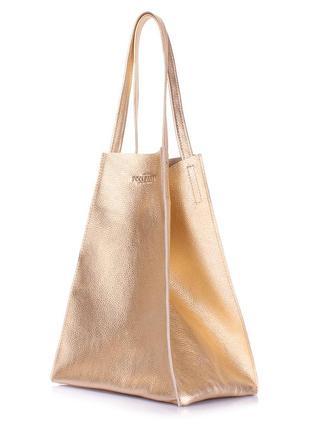 Повседневная кожаная брендовая сумка в золотом исполнении .