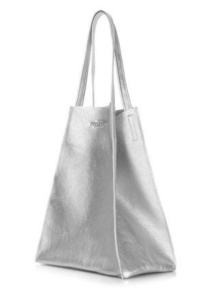 Повседневная кожаная брендовая сумка в серебряном исполнении