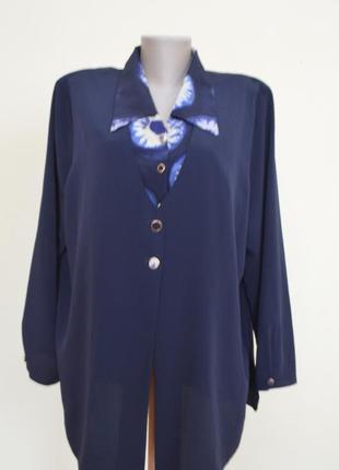 Нарядная британская комбинированная блуза