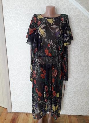 Шикарное брендовое платье... нюанс....