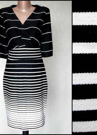 Черно-белое платье valentine