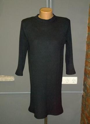 Платье свитер лапша papaya