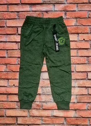 Спортивные штаны р. 98-128 для мальчика (оливковые). венгрия