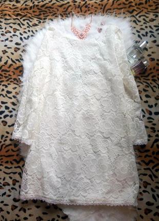 Новое белоснежное ажурное платье гипюр нарядное белое короткое свободное длинные рукава