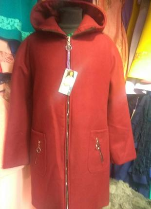 Куртка с 50 по 56р