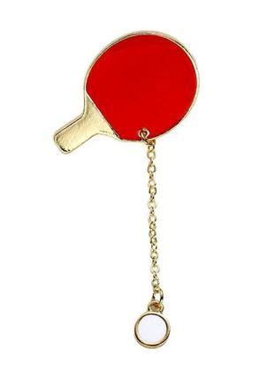 Брошь брошка пин ракетка с мячиком настольный теннис пинг понг