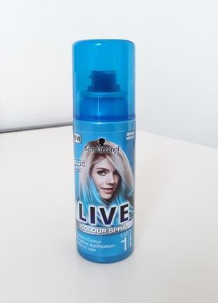 Спрей временная краска для волос голубая пастель schwarzkopf live 120 мл