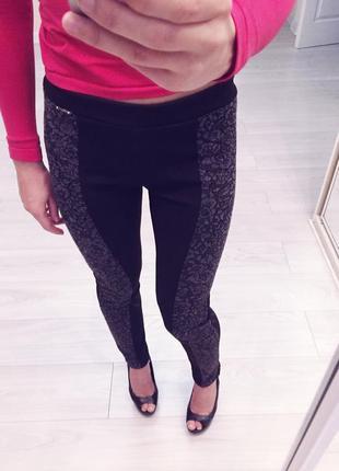 Новые брюки artigli