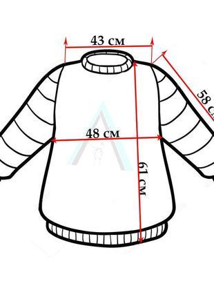 Зимний новогодний женский свитер!распродажа!!теплый!!3 фото