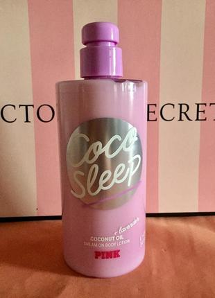 Лосьон для тела victoria's secret pink coco sleep lavender body lotion