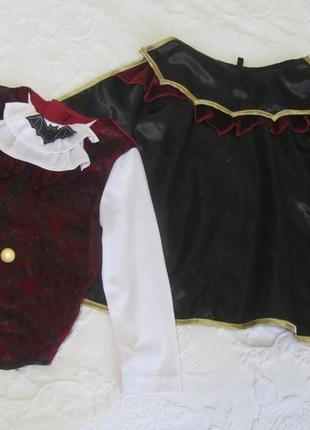 Карнавальный костюм(блуза,плащ) дракулы вампира для мальчика 5-6 лет(116см)