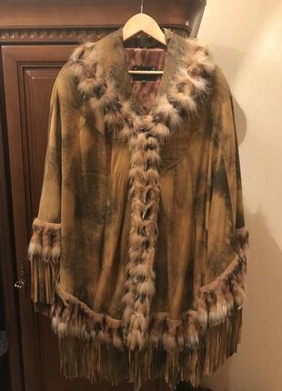 Пальто натуральная кожа -мех