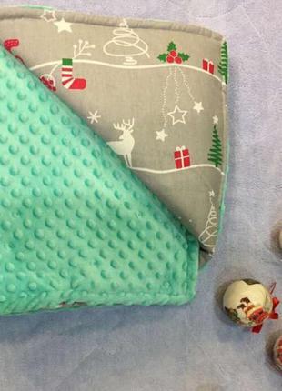 Суперский тёплый зимний плед для малыша