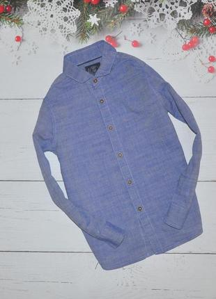 Рубашка 5р next