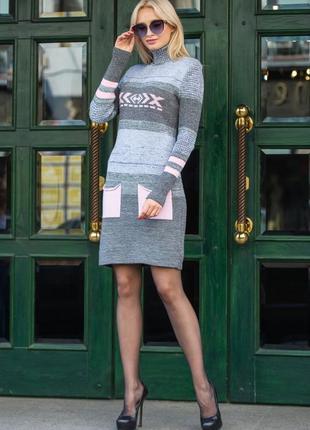 Платье вязаное с яркими карманами. платье-гольф. разные цвета.