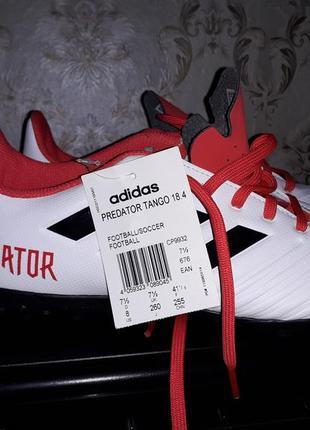 Футбольные кроссовки adidas predator tango 18.4 (футзалки)