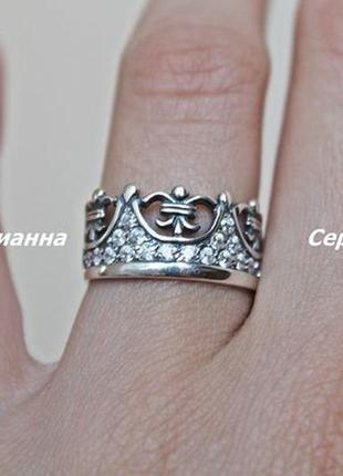 Серебряное кольцо корона (р.18)