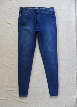 Стильные джинсы скинни dynamic, 16 размер.