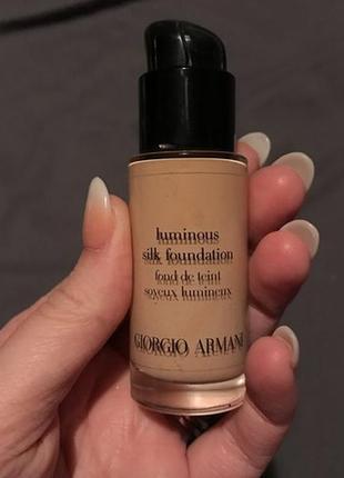 Тональный крем giorgio armani luminous silk foundation - оригинал